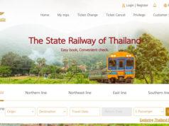 タイ国鉄オンライン予約サイト