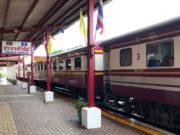 プラチュアップキーリカン駅