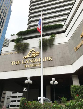 ランドマーク ホテル バンコク
