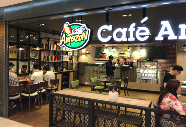 カフェ・アマゾン