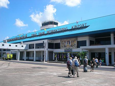 スラータニー空港