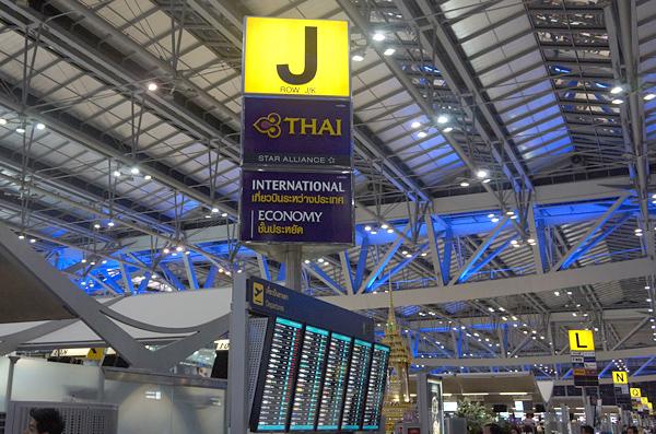 スワンナプーム国際空港ターミナル内