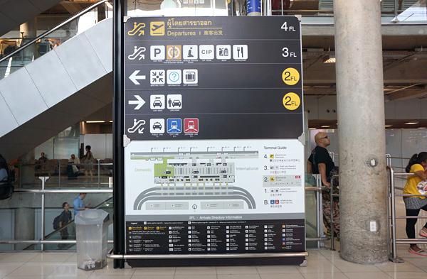 スワンナプーム空港フロア案内図
