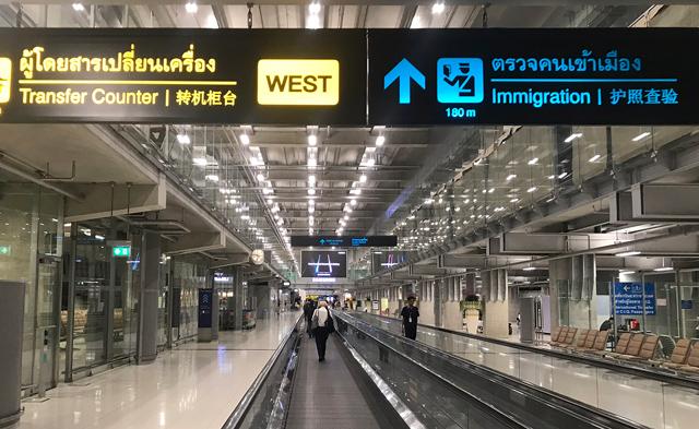 バンコク・スワンナプーム空港