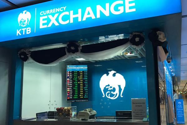 クルンタイ銀行