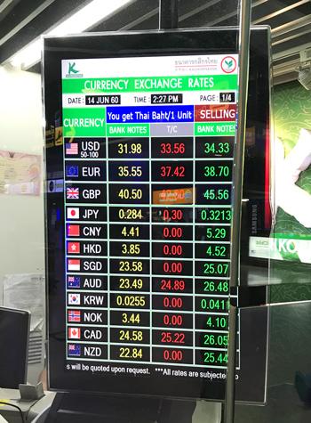 スワンナプーム空港内の両替所協定レート