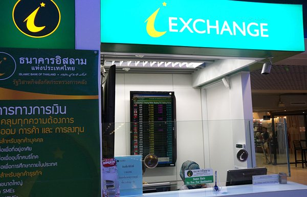 タイ・イスラム銀行