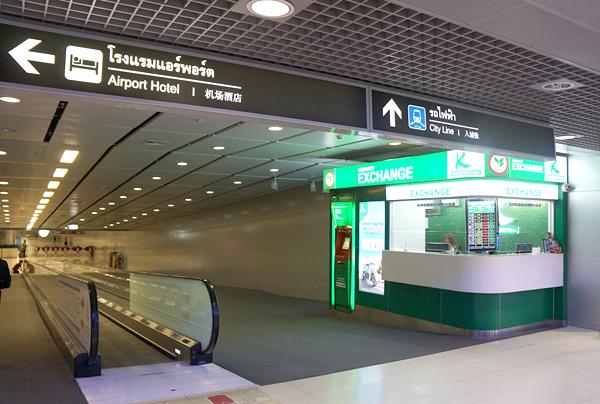 スワンナプーム空港にあるレートの良い両替所
