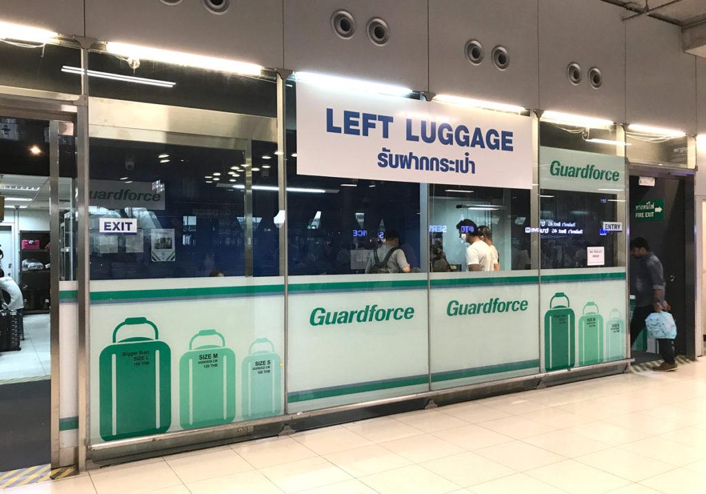 スワンナプーム空港の荷物預かり所(到着フロア)