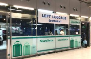 スワンナプーム空港の荷物預かり所