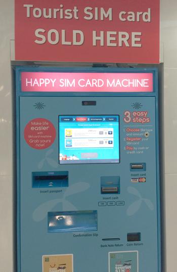 プリペイドSIMカード自動販売機