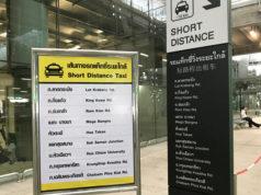 近距離用タクシー