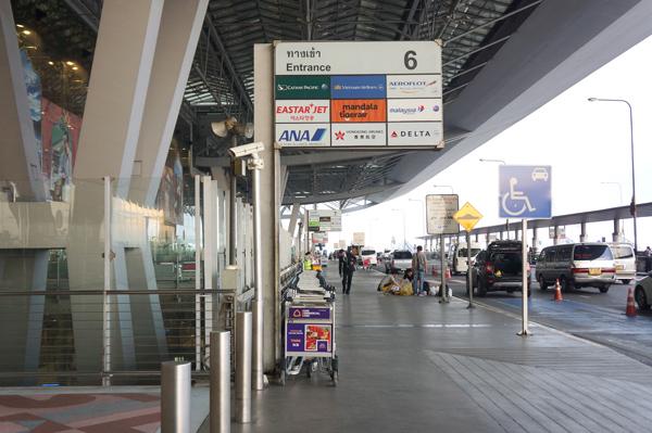 スワンナプーム国際空港ターミナル