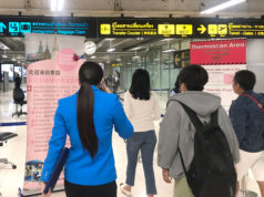 スワンナプーム空港の体温検査エリア