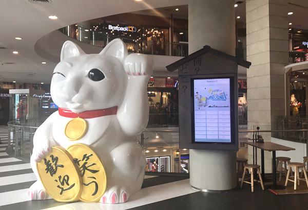 ターミナル21の東京フロア