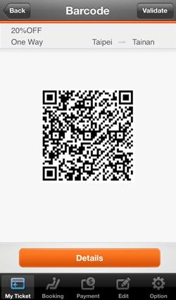 T Express QRコード