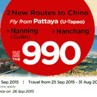 タイ・エアアジア パタヤ路線を拡大