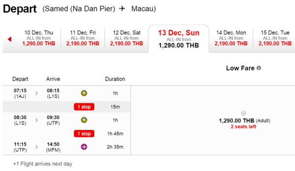 エアアジア フライト検索結果画面