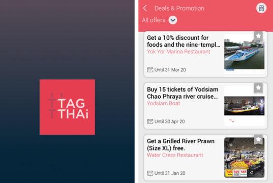 タイ旅行アプリ TAGTHAi