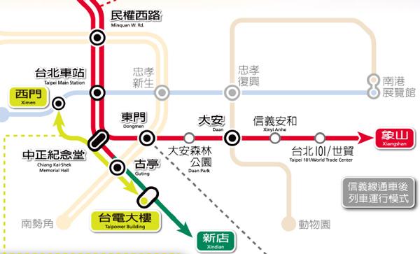 台北MRT信義線