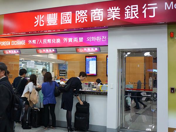 台北松山空港内の両替所
