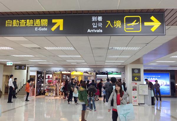 台北松山空港の様子