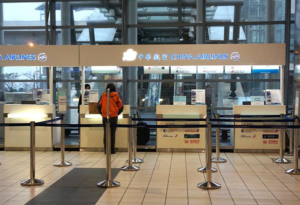 中華航空のチェックインカウンター