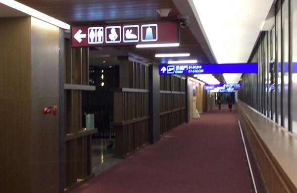台湾桃園国際空港ターミナル1の4階