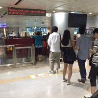 台北桃園国際空港の入国審査場