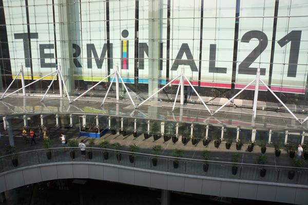 バンコク・スクンビット地区のターミナル21