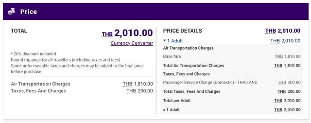 バンコク~チェンマイ往復が諸費用込みで2,010バーツ(約7,000円)