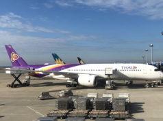 タイ国際航空