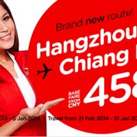 タイ・エアアジア チェンマイ―杭州線を開設