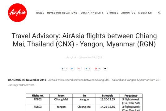 タイ・エアアジア、チェンマイ~ヤンゴン線を運休