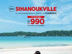 タイ・エアアジア、バンコク~シアヌークビル線に新規就航