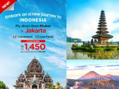 タイ・エアアジア、プーケット~ジャカルタ線に新規就航