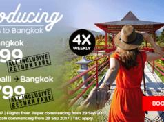 タイ・エアアジア バンコク発着でジャイプールとティルチへの路線を開設