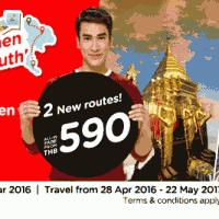 タイ・エアアジア コンケーン路線