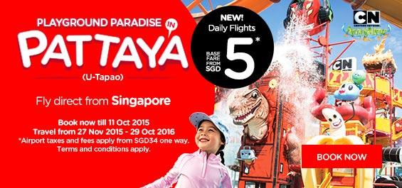 タイ・エアアジア パタヤ~シンガポール