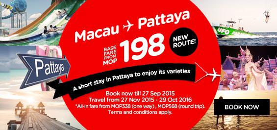 タイ・エアアジア パタヤ~マカオ線