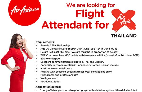 タイ・エアアジアXの客室乗務員募集ページ