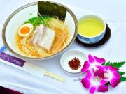 タイ国際航空、日本~タイ路線で麺屋一燈のラーメンを提供