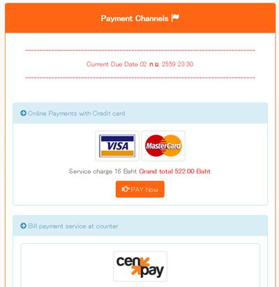 支払い画面