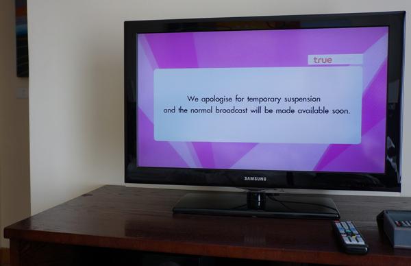 タイのケーブルチャンネル
