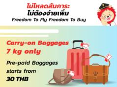 タイ・ライオンエア、受託手荷物を有料に