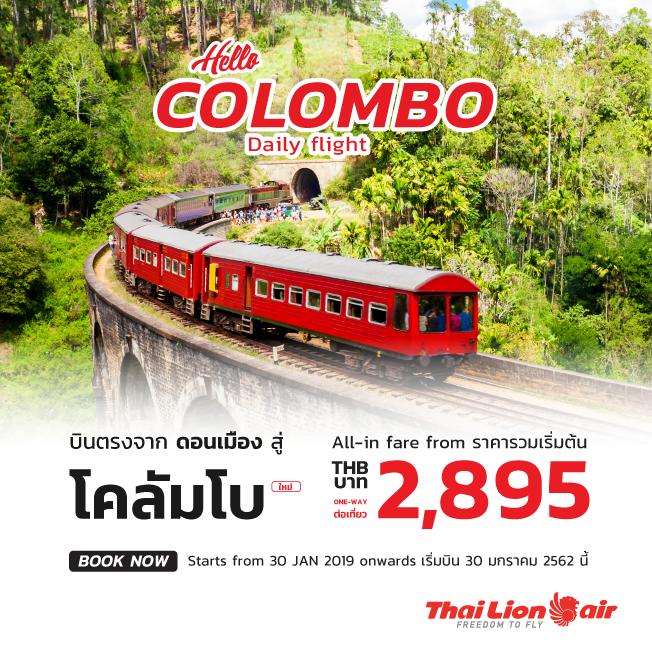 タイ・ライオンエア、バンコク~コロンボ線を開設