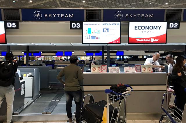 タイ・ライオンエアは成田空港では第1ターミナルを利用