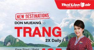 タイ・ライオンエア バンコク~トラン線