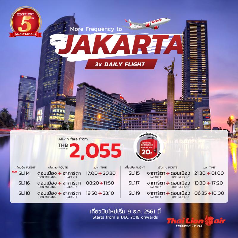 タイ・ライオンエア、バンコク~ジャカルタ線を増便