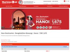 タイ・ライオンエア バンコク~ハノイ線